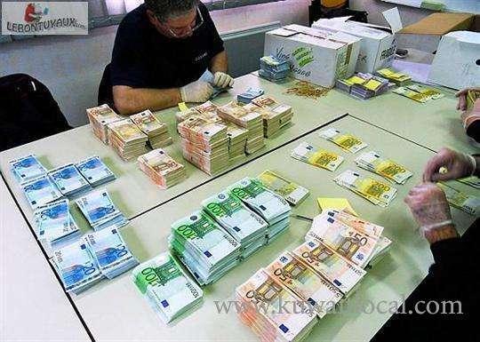 serious-loan-offers-between-particular-1-kuwait