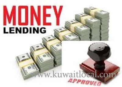 urgent-loan-offer-here-is-your-chance-2-kuwait
