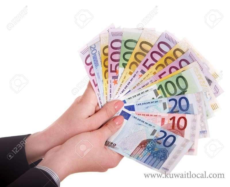 loan-offer-apply-now-6-kuwait