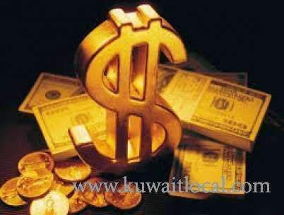 loan-services-available-include-1-kuwait