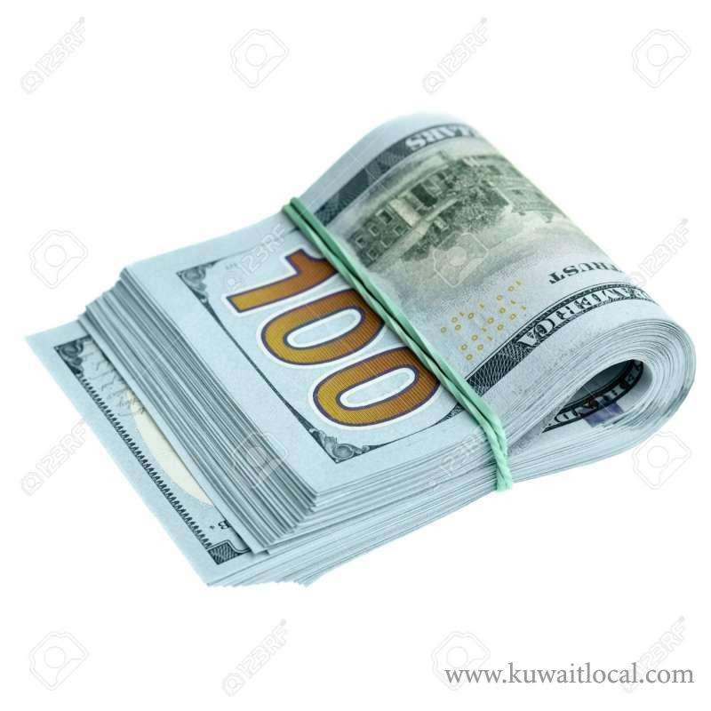 10million-dollars-500million-dollars-loan-offer-kuwait
