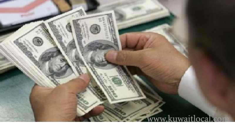 loan-offer-6-kuwait