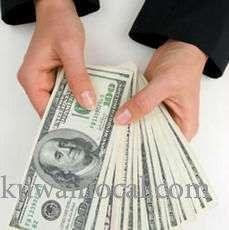 loan-offer-8-kuwait