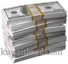 get-a-personal-urgent-loan-today-kuwait