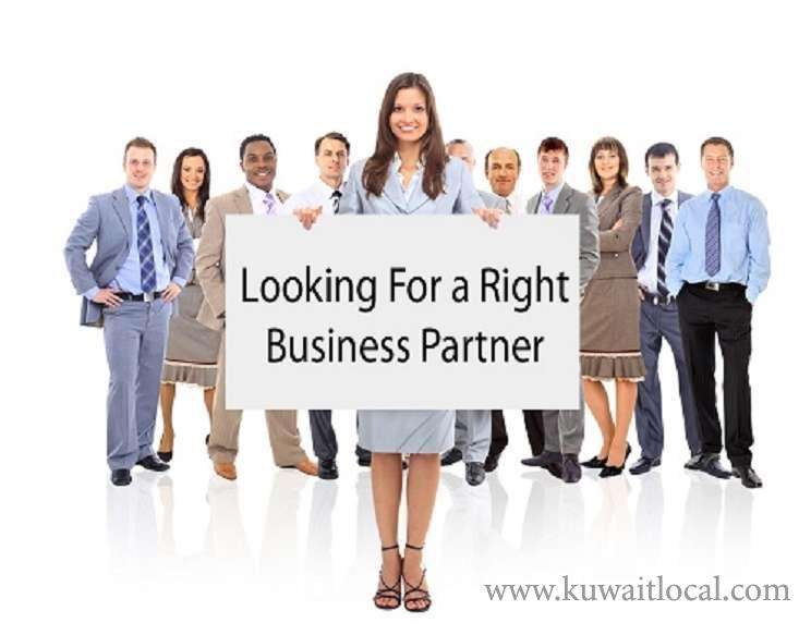 urgently-looking-for-a-business-or-project-to-finance-and-partner-kuwait