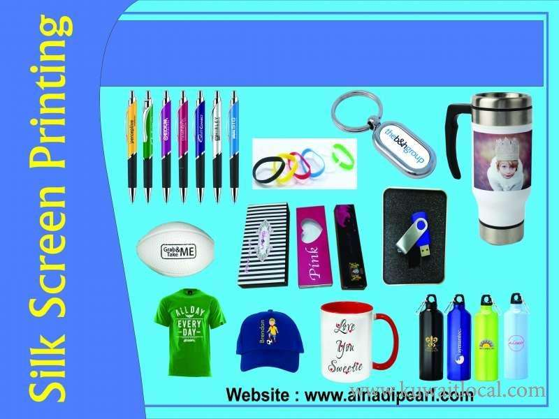 silk-screen-printing-4-kuwait