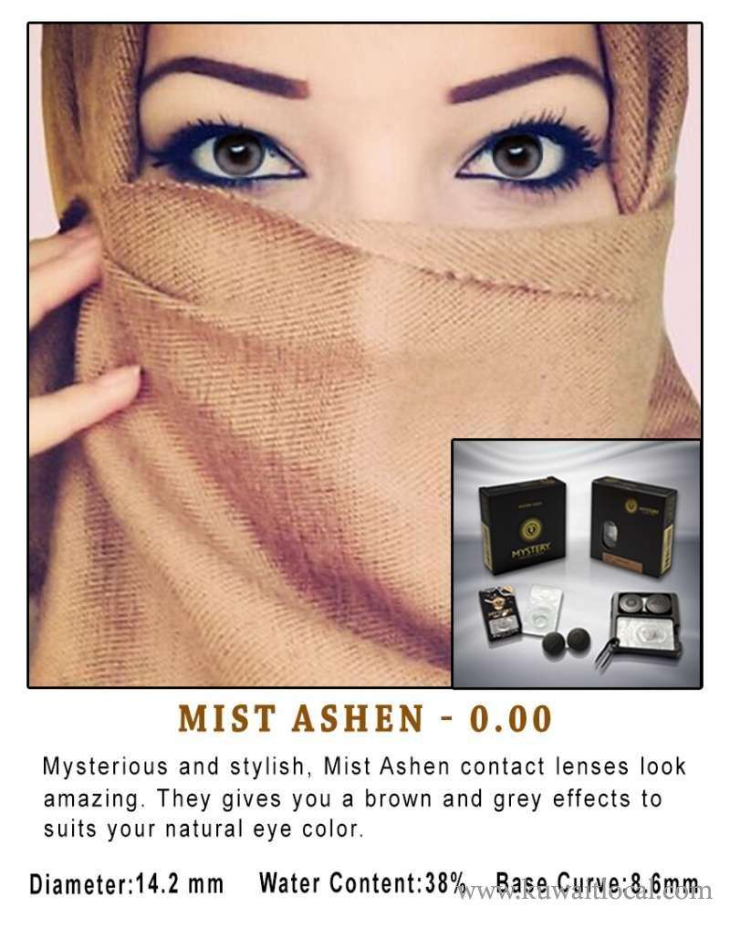mist-ashen-grey-color-contact-lenses-kuwait