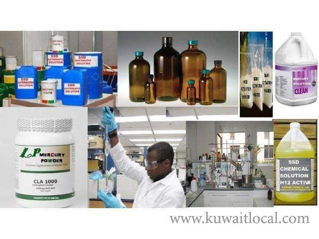 latest-automatic-ssd-solution-universal-chemicals-activating-powders-kuwait