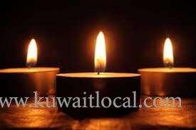 flambouyant-lost-love-spell-caster-27784318189-traditional-healer-in-umdloti-umgababa-umhlanga-rocks-kuwait