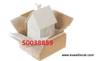 shifting-service-pack-movers-kuwait