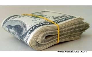 quick-loan-offer-kuwait