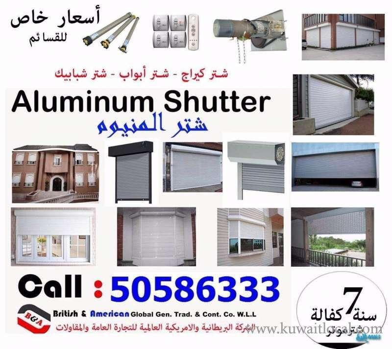 aluminum-shutter-and-aluminum-works-kuwait