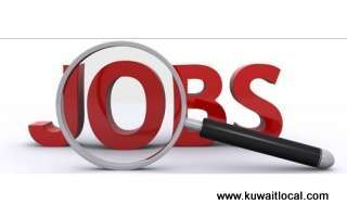 require-restaurant-crew-kuwait