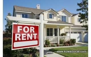 room-for-rent-eqaila-kuwait