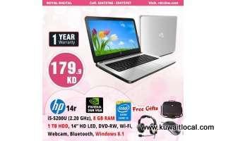 sealed-pack-hp-core-i5-laptop-throw-away-price-kuwait