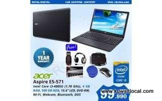 sealed-pack-lenovo-core-i3-laptop-throw-away-price-1-kuwait