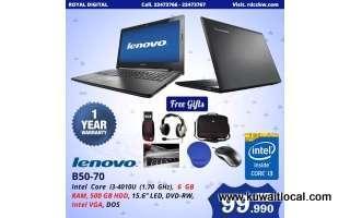 sealed-pack-lenovo-core-i3-laptop-throw-away-price-2-kuwait