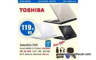 sealed-pack-toshiba-core-i3-laptops-kuwait