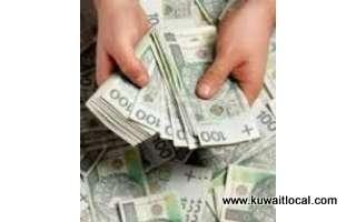 serious-offer-loans-between-particular-kuwait