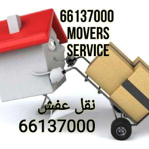 Furniture Movers 66137000 in kuwait