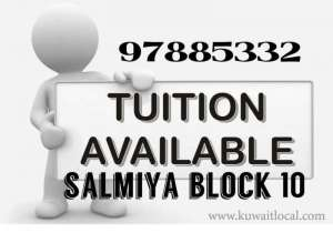Tuition Available For All Subjects IN SALMIYA in kuwait