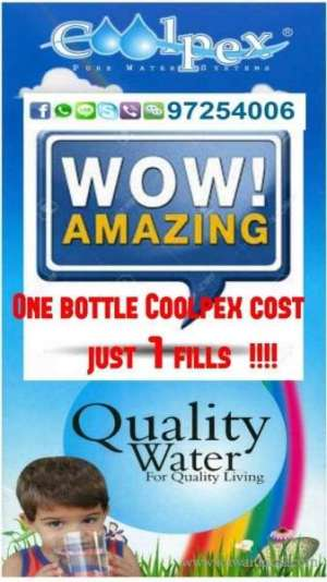 One Bottle Coolpex Cost You Just 1 Fills  CALL NOW 97254006 in kuwait