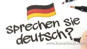 Private German Tutoring in kuwait