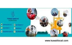 Other Services in kuwait