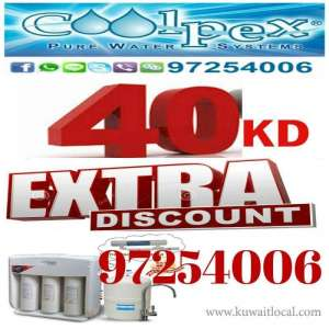 40 Kd DISCOUNT FOR NEW MODEL COOLPEX RO WATER FILTER  CALL 97254006 in kuwait