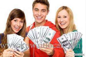 WE OFFER ALL KIND OF LOANS in kuwait