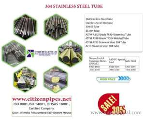 304 Stainless Steel Tube in kuwait