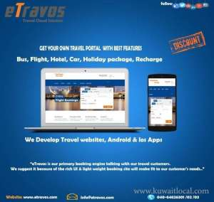 Travel Portal Software In Kuwait  in kuwait