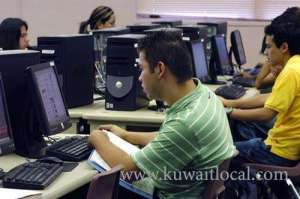 Multimedia And Graphic Desgining Courses in kuwait