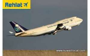 Saudia Arabian Airlines Online Booking - Rehlat in kuwait