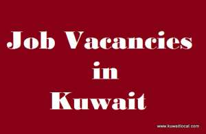 INTERIOR DESIGNER Vacancy In Kuwait