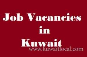 Vacancy in kuwait