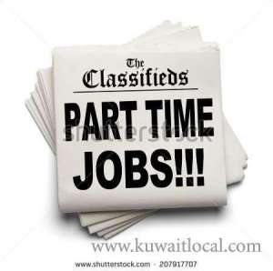 Your Spare Time Earn Good Income With Part Time Jobs in kuwait