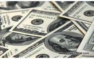 urgent-loan-offer-apply-now-kuwait