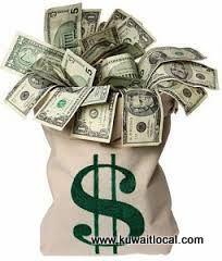 urgent-loan-offer-appy-now-kuwait