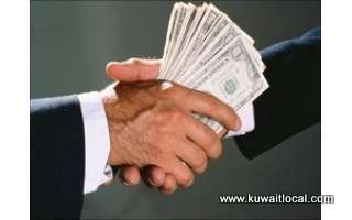 urgent-loan-offer-here-is-your-chance-kuwait