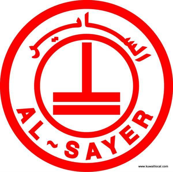 account-director-al-sayer-group-kuwait