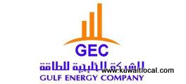 sales-engineer-mechanical-kuwait