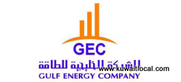sales-engineer-electrical-and-instrumentation-kuwait