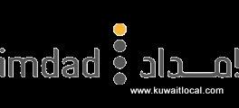 product-specialist-kuwait-kuwait