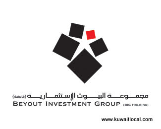 housing-officer-kuwait