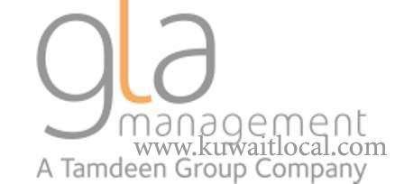 al-kout-mall-supervisor-kuwait