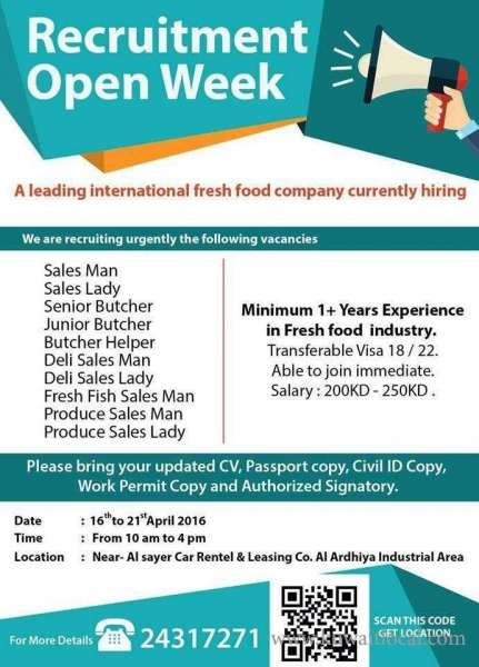 available-job-opportunities-at-city-center-kuwait