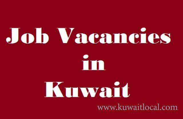 network-and-system-administrator-kuwait