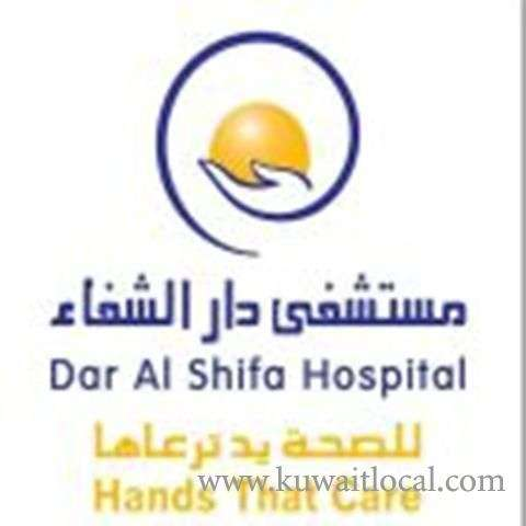 pharmacist-kuwait