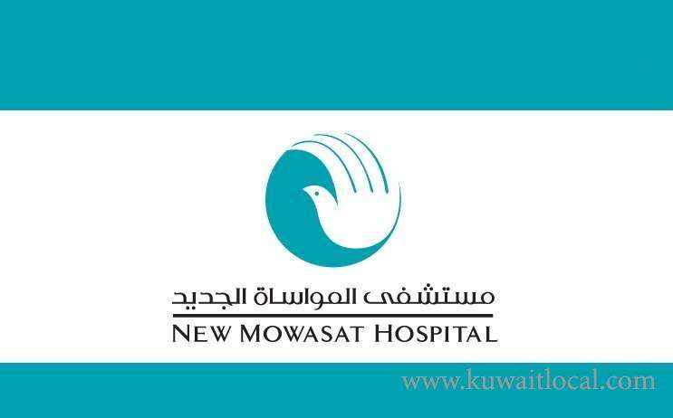 endodontist-consultant-and-specialist-1-kuwait